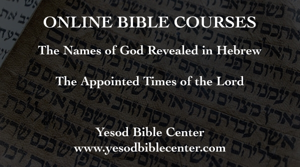 Yesod Bible Center