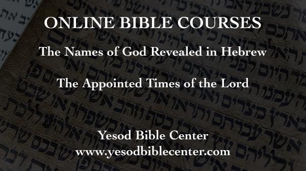 Yesod Bible Center